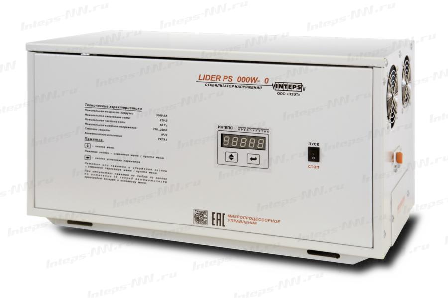 Однофазный стабилизатор напряжения Lider PS3000SQ-25