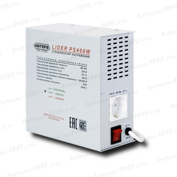 LIDER-PS400W