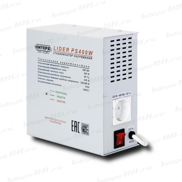 Стабилизатор напряжения Lider PS400W 220В