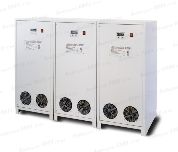 Трехфазный cтабилизатор напряжения Lider PS60W+50/-30
