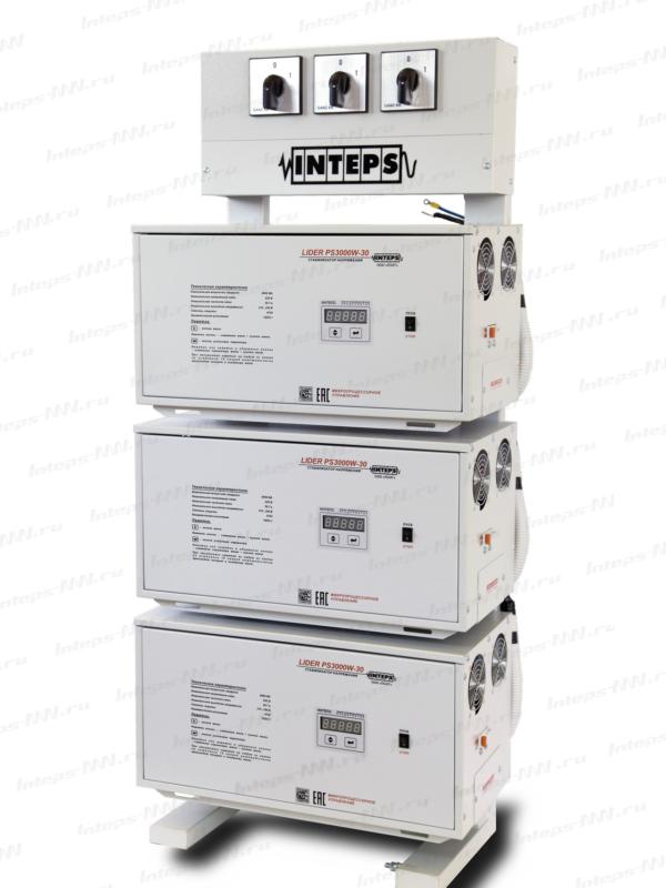 Трехфазный cтабилизатор напряжения Lider PS36W-15