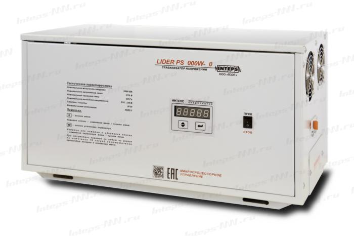 Однофазный стабилизатор напряжения Lider PS3000SQ-C-25